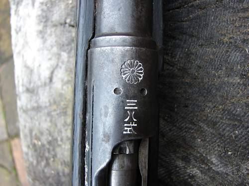 Japanese rifles
