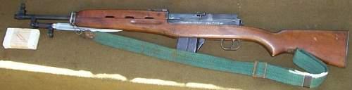 Egyptian Rasheed Carbine