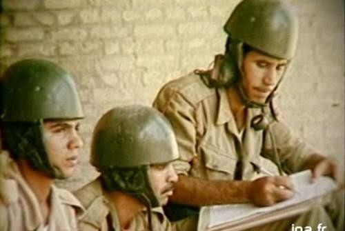 Helmet ID HS AX 1977