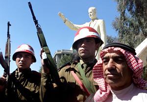 Name:  SyrianPolice.jpg Views: 1269 Size:  19.5 KB