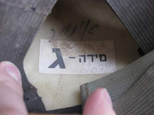 Click image for larger version.  Name:Israeli 008.jpg Views:93 Size:251.7 KB ID:268577