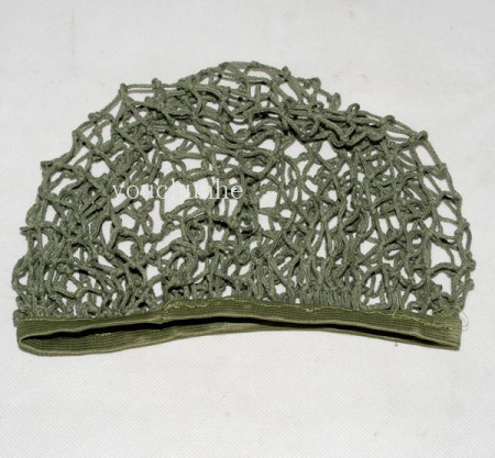 could this be a PLA Chinese military issue helmet net?