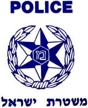 Name:  police.jpg Views: 548 Size:  24.4 KB
