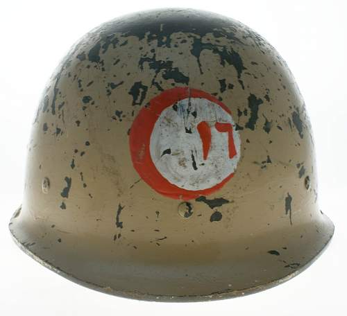 Click image for larger version.  Name:Iraqi_M-80_Helmet_with_Painted_Crescent_Insignia[1].jpg Views:1314 Size:217.4 KB ID:417753