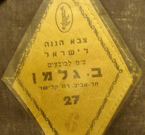IDF beret, identification please !