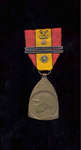 ww1 remembrance medal