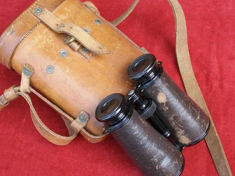 A Possibly Named Pair Of binoculars