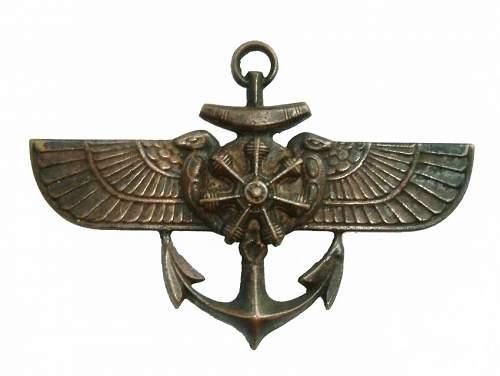 ULTRA RARE FRENCH AIRSHIP PILOTS WINGS 1912   (unoficial variety )
