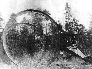 Name:  300px-Tsar_tank.jpg Views: 307 Size:  23.9 KB