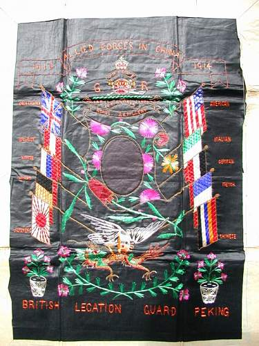 Royal Garrison Artillery Tapestry